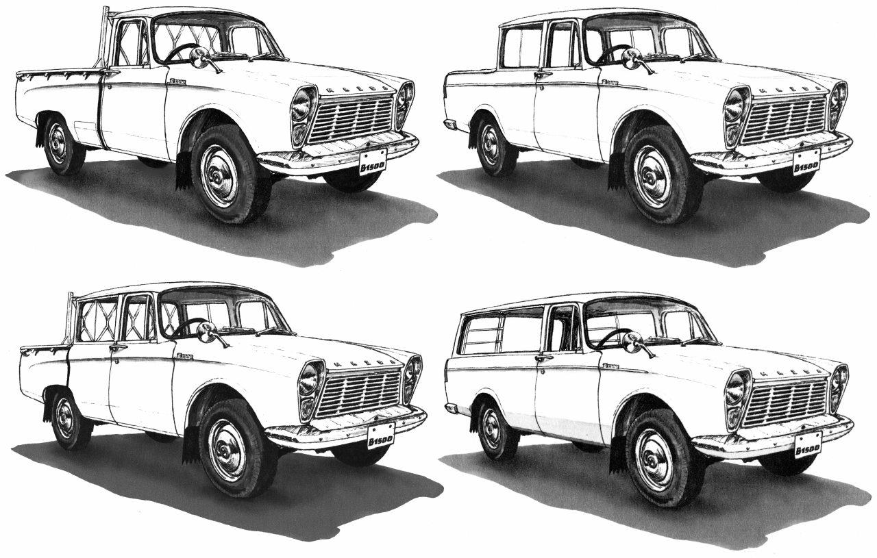 A B1500 első generációja valójában nem csupán egy pickup volt, hiszen mindjárt egy teljes haszonjármű-családként jelent meg